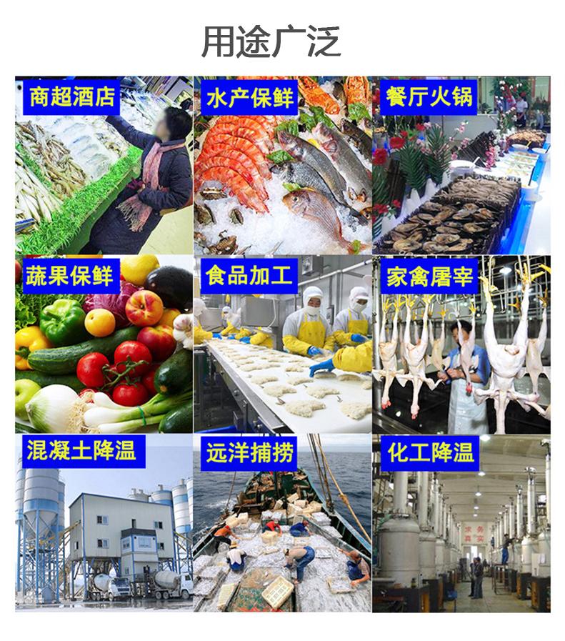 200公斤片冰机-明档款(图10)